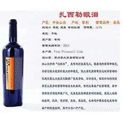 原装红酒经销-苏州苏久贸易(在线咨询)乐山红酒经销