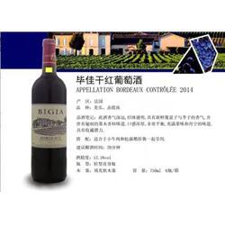 進口葡萄酒加盟排行-蘇州蘇久貿易-江蘇進口葡萄酒加盟圖片