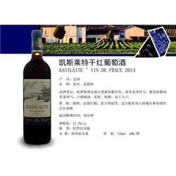 代理葡萄酒厂家-泸州代理葡萄酒-扎西勒招商电话(查看)图片