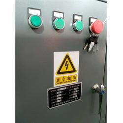 母線加工機生產廠家-衢州母線加工機-精鵬數控(查看)圖片