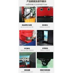 精鹏数控 多工位组合式母线加工机-北京组合式母线加工机图片