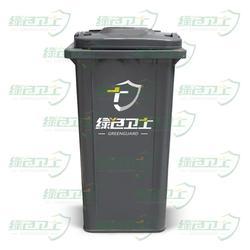 绿色卫士环保设备-240l镀锌钢板垃圾桶-黄冈镀锌钢板垃圾桶图片