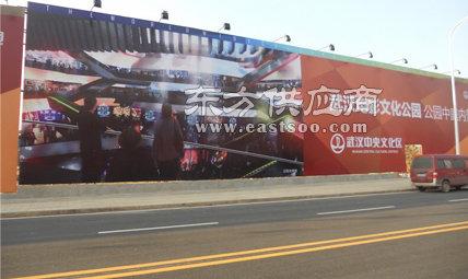 什么是喷绘广告、【武汉牌洲湾广告】(在线咨询)、荆门喷绘广告图片