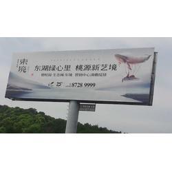 武汉户外广告安装、武汉户外广告、【武汉牌洲湾广告】图片