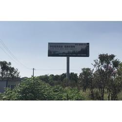 武汉高立柱广告 武汉高立柱广告 【武汉牌洲湾广告】图片
