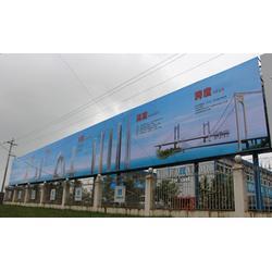 武昌喷绘广告、【武汉牌洲湾广告】(推荐商家)图片
