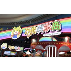 展厅制作公司|武汉牌洲湾广告喷画|汉阳区展厅图片