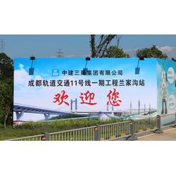 武汉牌洲湾广告喷印(图),喷绘 广告 难不难,汉阳喷绘广告