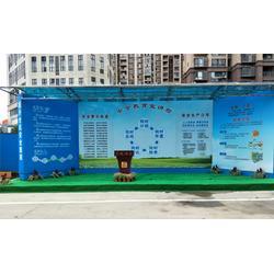武昌CI工程 武漢牌洲灣廣告圖片