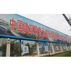 CI工程-武汉牌洲湾广告写真-CI工程喷绘批发