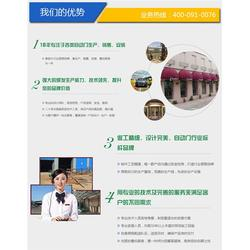 铁艺零件生产厂家,宁夏铁艺零件,泉森太公司图片
