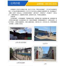 青海铁艺配件、铁艺配件、泉森太公司(优质商家)图片