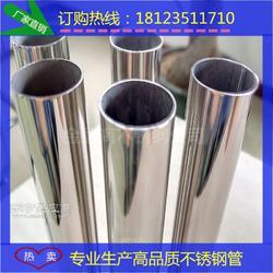 304不锈钢圆管27乘以2.0价位图片