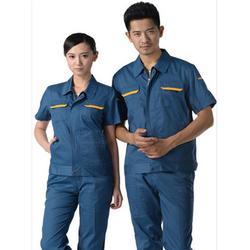 工作服定制、苏州含羞草服饰(在线咨询)、上海工作服图片