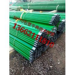 椭圆形3060镀锌绿色包塑大棚管折弯配件厂家直销图片