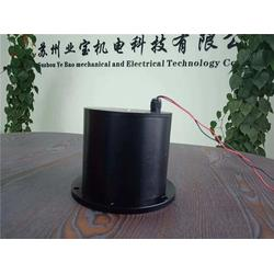 温州音圈电机 苏州业宝机电科技有限公司 音圈电机 厂商