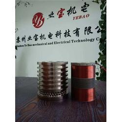 运城音圈电机-苏州业宝机电科技-音圈电机制作图片
