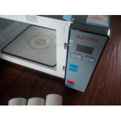 标准COD消解器/COD消解器 厂家直销图片