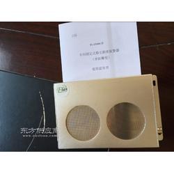 EL-ZX400废气超标报警装置粉尘浓度报警仪图片