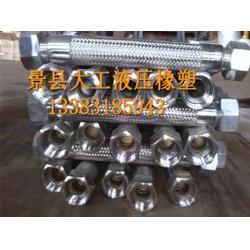 金属软管,大工液压金属软管厂家,316金属软管图片