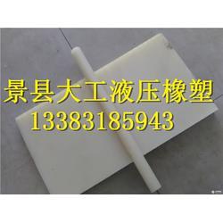 上海尼龙板|【大工尼龙板DGA】|尼龙板图片