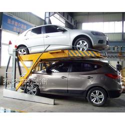 供应乐库简易立体车库 液压子母机 双层停车设备 家用立体车库图片