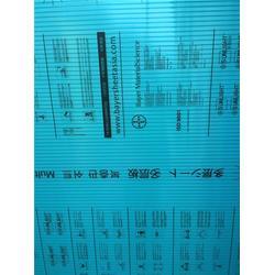 辉月耐力板_源佳锦耐力板_辉月耐力板厂图片