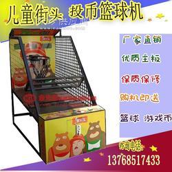 公司活动宣传篮球机,企业活动宣传篮球机厂家篮球机图片