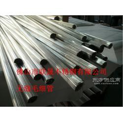 进口304精密毛细管规格尺寸表图片