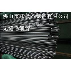 供应304不锈钢毛细管规格表图片