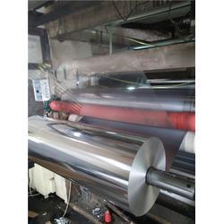 隔离膜、山东海王、金属铝箔隔离膜图片