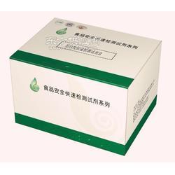 球蛋白检测试剂100次/盒检测肉类中的球蛋白适用于各种肉类等图片