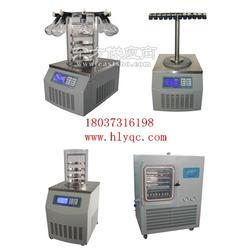 生物制品冷冻干燥机,LGJ-10F真空冷冻干燥机图片