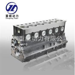 缸体、重能动力(优质商家)、发动机缸体加工技术图片