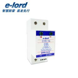 厂家浪涌保护器 低压交流型 直流型电源模块 单相电源防雷器图片