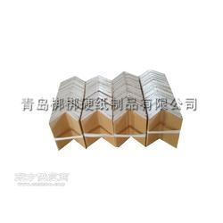 包装厂家直销纸护角三角形 各种规格尺寸定做 免费拿样图片