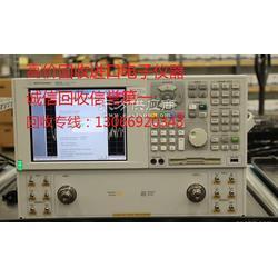 全国回收二手DSO8064A安捷伦Agilent DSO8064A图片