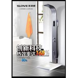 集成淋浴屏供应商、圣洛威(在线咨询)、贵州集成淋浴屏图片