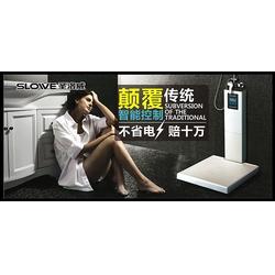 集成热水器品牌排行,集成热水器,圣洛威(查看)图片