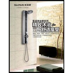 宁夏集成热水器_圣洛威_集成热水器需要多少钱图片