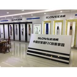 圣洛威集成沐浴屏,贵州集成沐浴屏,圣洛威图片