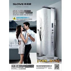集成热水器供应商_集成热水器_圣洛威(查看)图片