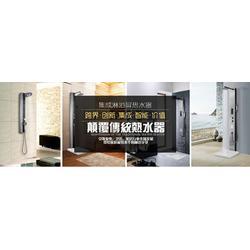 深圳电热水器,圣洛威,电热水器要多少钱图片
