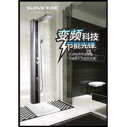 集成淋浴屏-集成淋浴屏-圣洛威图片