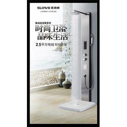哪个牌子的集成淋浴屏好,安徽集成淋浴屏,圣洛威图片