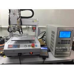 电声器件专用三轴自动热压机生产厂家图片