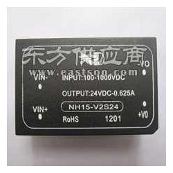 行业首创高压输入100-1000V电源模块图片