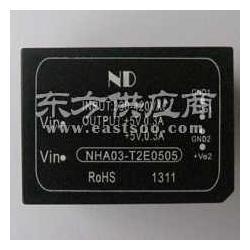 AC-DC380V开关电源模块小体积3W图片