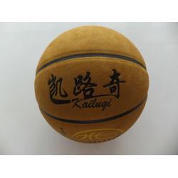 凯路奇篮球报价|河北篮球|益佳体育用品(查看)图片