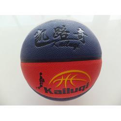 篮球厂家_篮球_益佳体育用品图片